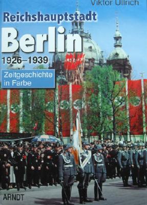 ベルリン独語