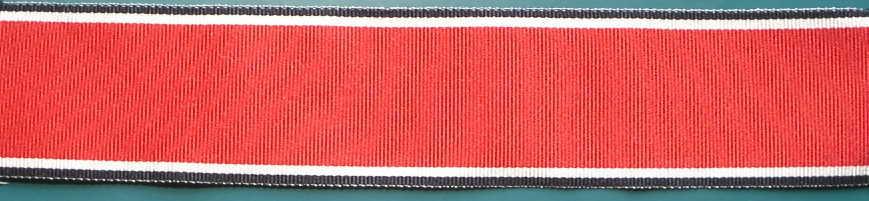 プルートリボン(メダル別売り)