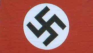 第三帝国国旗