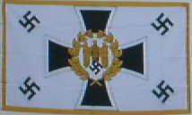 参謀本部旗