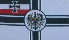 第一次大戦軍旗