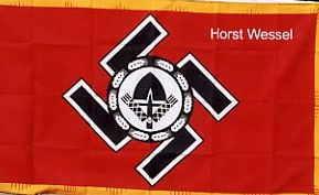 ナチスRAD旗