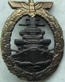 大海艦隊戦闘徽章