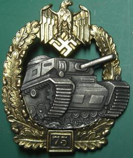 戦車突撃75