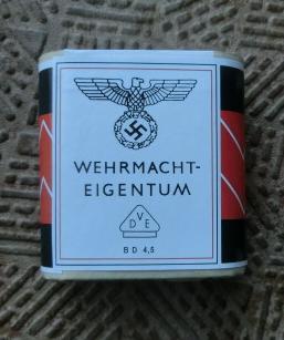 帝国軍用電池