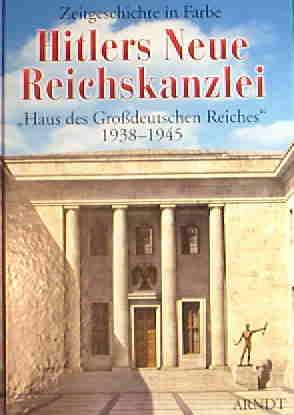 ヒトラーの新官邸 写真集