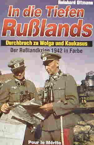 1942東部戦線2RuBlands写真集
