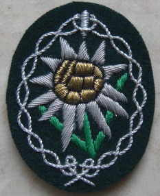 士官エーデルワイス銀刺繍腕章