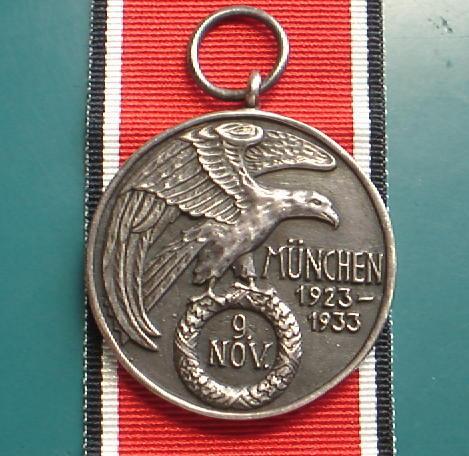 銀プルートメダル勲章