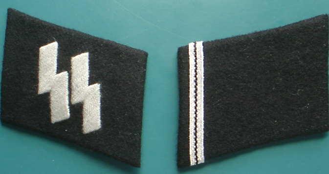 SS上級狙撃兵エリ章