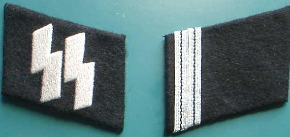 SS分隊指揮官襟章