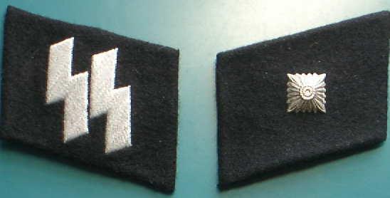 SS下級小隊指揮官襟章