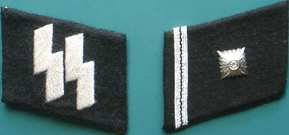 SS小隊指揮官エリ章