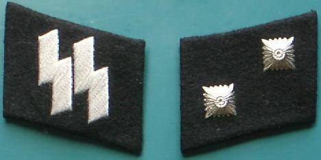 SS上級小隊指揮官エリ章