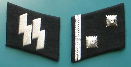SS高級小隊指揮官