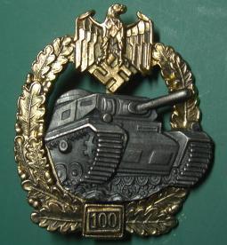 戦車突撃章100