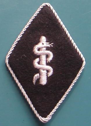 SS医療袖章
