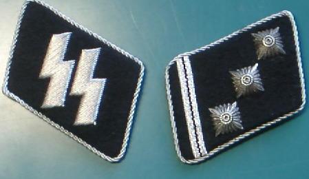 SS上級中隊指揮官エリ章