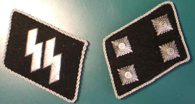 ss大隊指揮官襟章