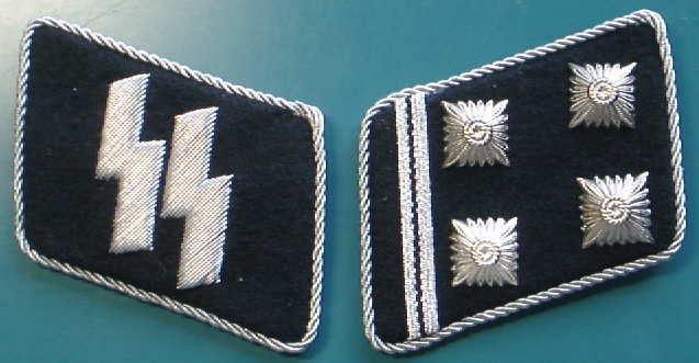 ss上級大隊指揮官襟章