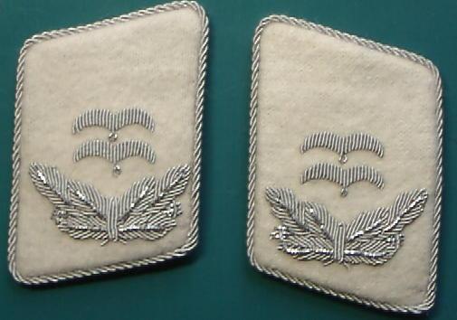 空軍中尉襟章