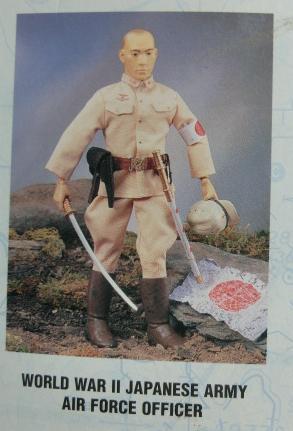 G.I.JOE日本陸軍航空隊将校