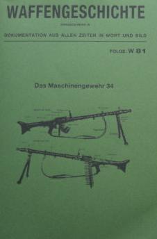 MG34動作冊子