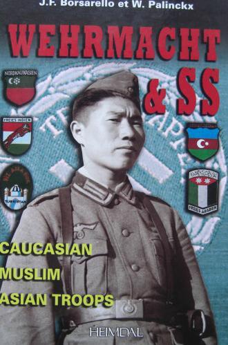ドイツ軍アジア義勇兵