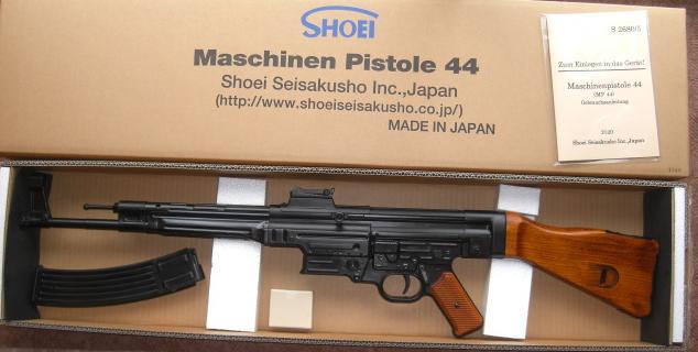 新MP44突撃銃smg