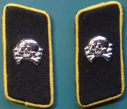 機甲偵察襟章