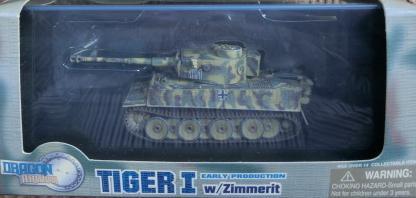 タイガー1型