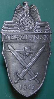 デミヤンスクシールド