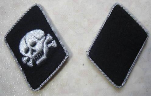 ドクロ将校襟章 外向き