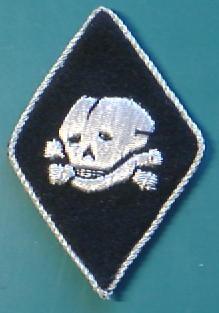 SSドクロ部隊袖章