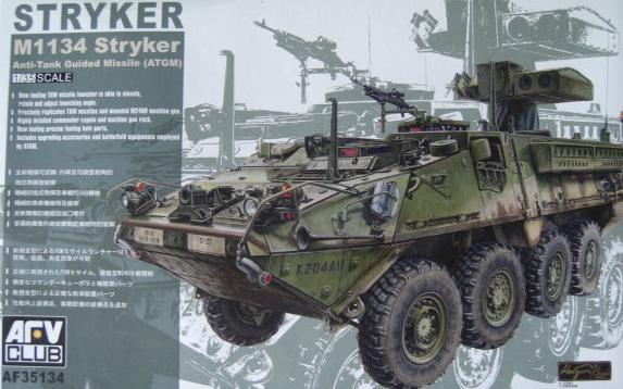 M1134ストライカー
