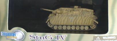 StuG4号突撃砲戦車