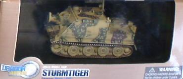 ストームタイガー戦車