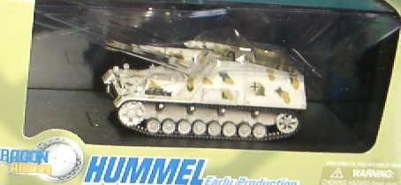 フンメル東部戦線1944