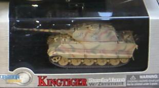 キングタイガー1944