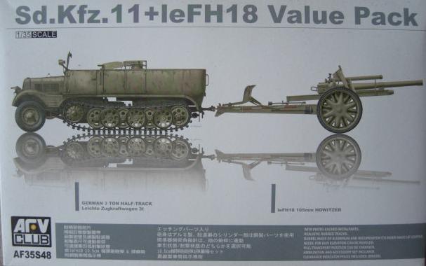 sdkfz.11+leFH18砲