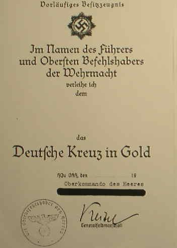 勲記ドイツ十字章