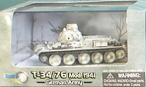ドイツ軍T34/76 Mod1941