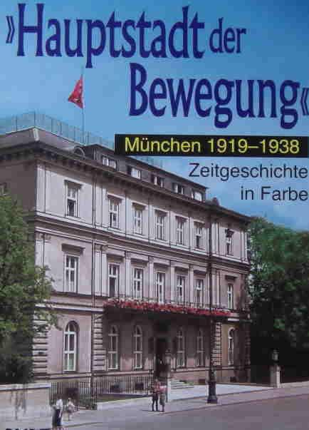 1ミュンヘン1919〜1938