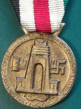 アフリカ従軍メダル