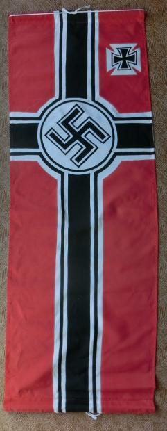 戦旗タペストリー