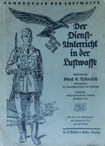 1941空軍兵隊教本