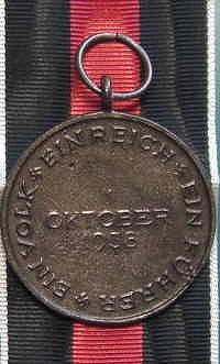 ズデーテン併合メダル