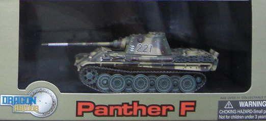 パンサーF型