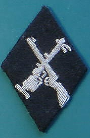 武器係り腕章