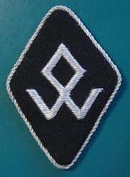 オダール袖章